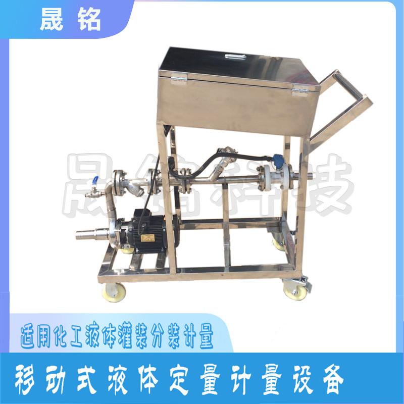 增塑劑定量分裝大桶設備