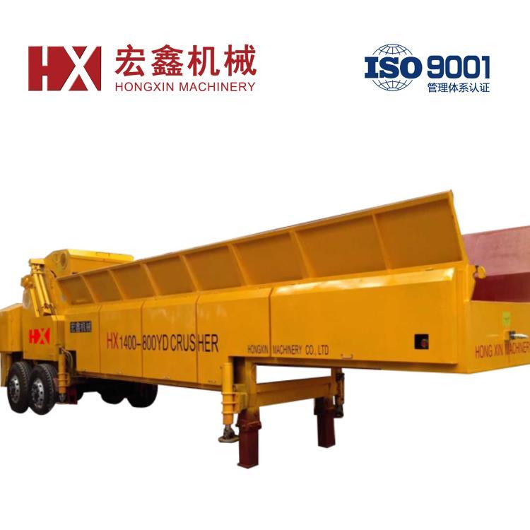 山东宏鑫移动式柴油版破碎机HX1400-800