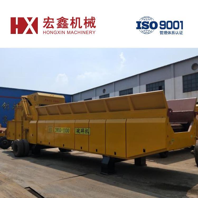 山东宏鑫大型综合破碎机HX2000-1000