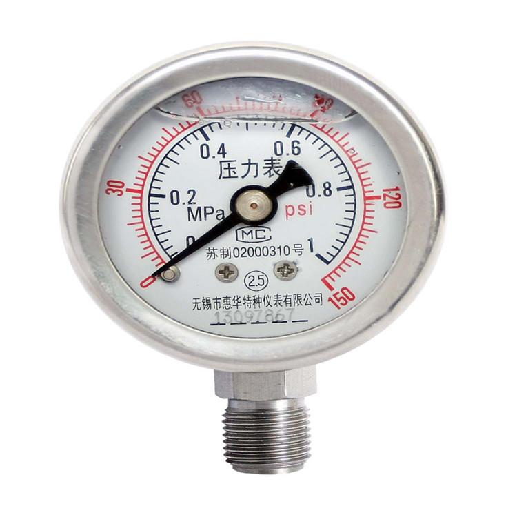 不銹鋼耐震壓力表Y-40B/50B/60B /75B/100B/150B-Z