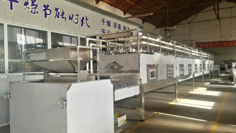 許昌紅外線大型工業電烤箱