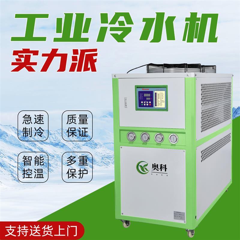 吹瓶冷水機 吹瓶機專用冷水機 吹塑機專用冷水機 擠吹機專用冷水機
