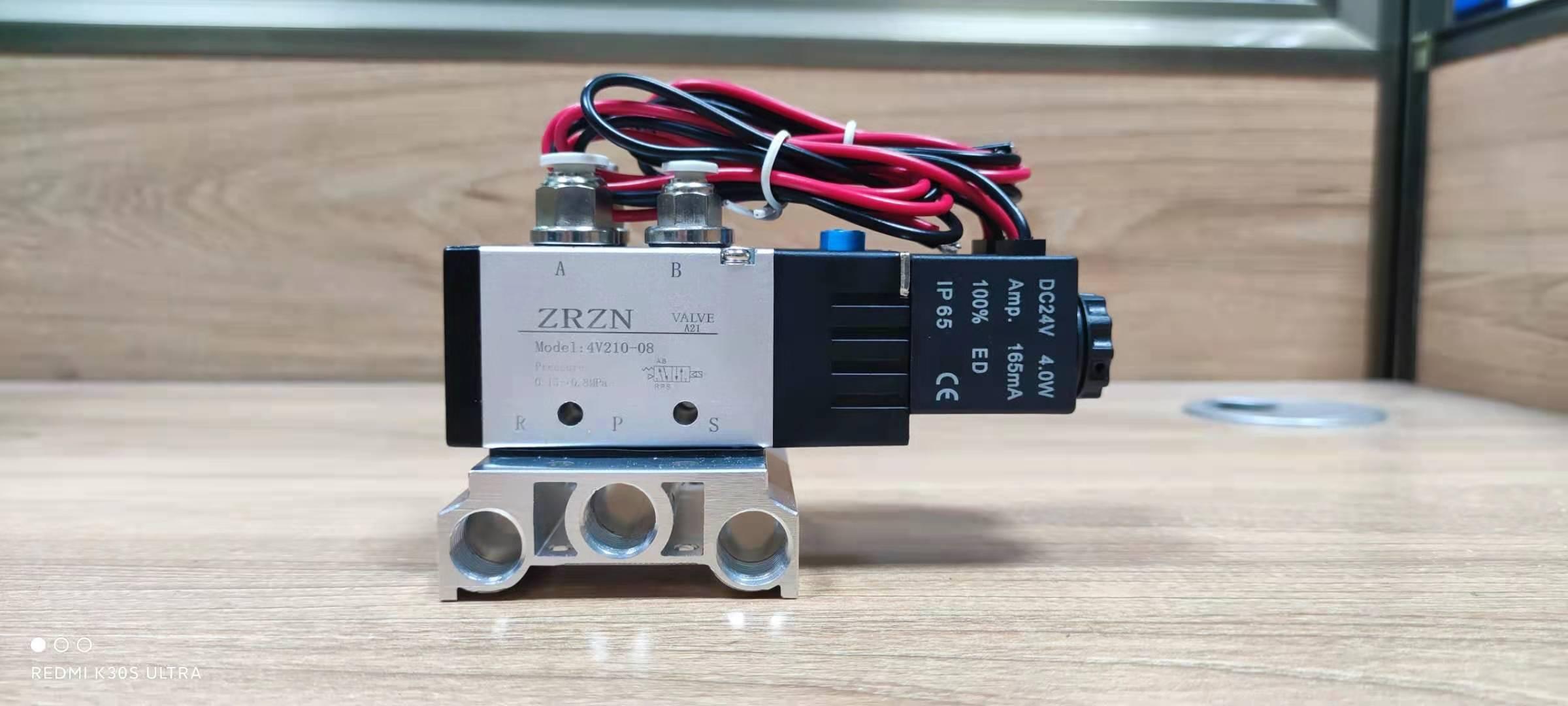 中润智能电磁阀ZRZN 4V210-08DC24V控制电磁阀
