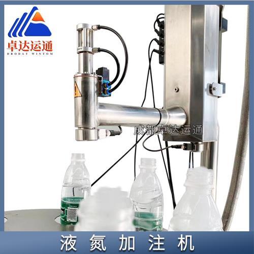 廣東油脂液氮加注機