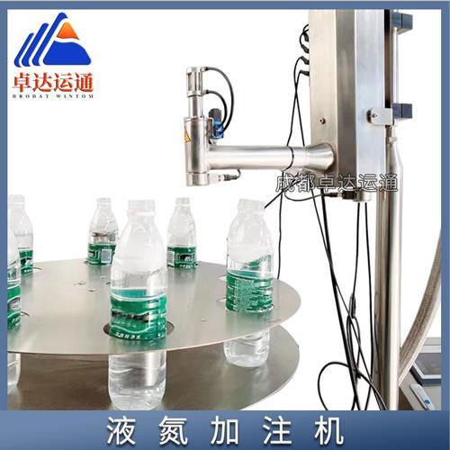 易拉罐涼茶液氮加注機/滴氮機