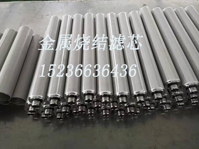 粉體輸送設備400長不銹鋼金屬過濾器濾芯