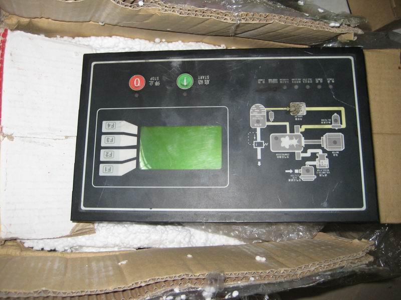 德斯蘭控制器維修