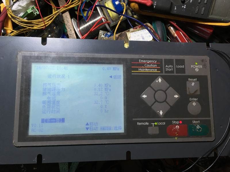 维修神钢空压机控制XCP903