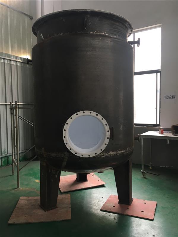 四氟塑料/钢衬四氟/钢衬聚四氟乙烯(PTFE)/四氟衬里设备加工