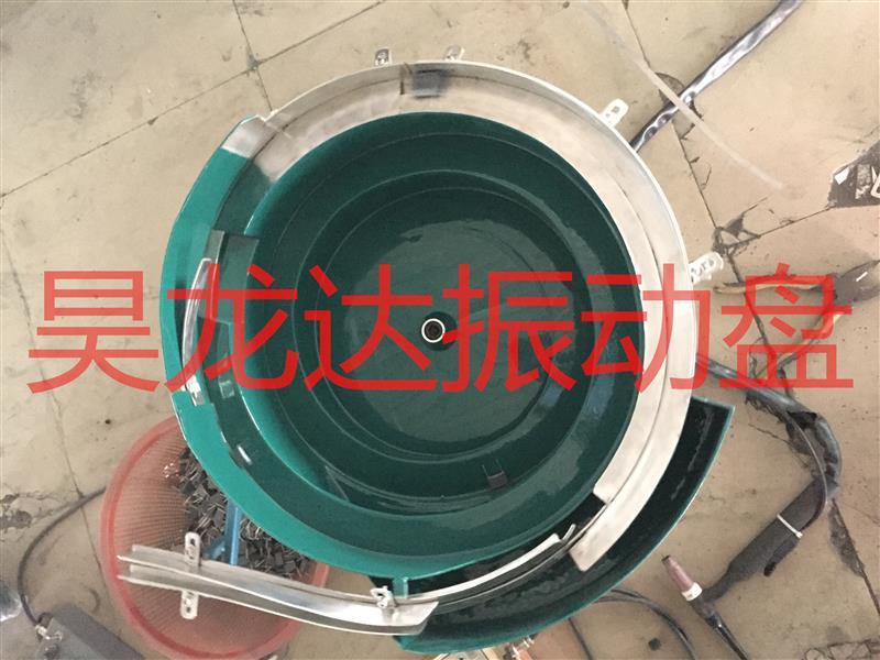 振動盤,CNC精密振動盤,直線送料器