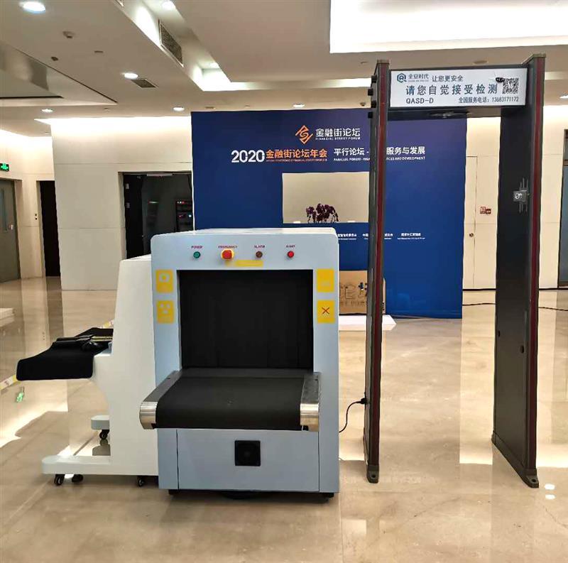 北京安检门安检机测温门安检仪出租