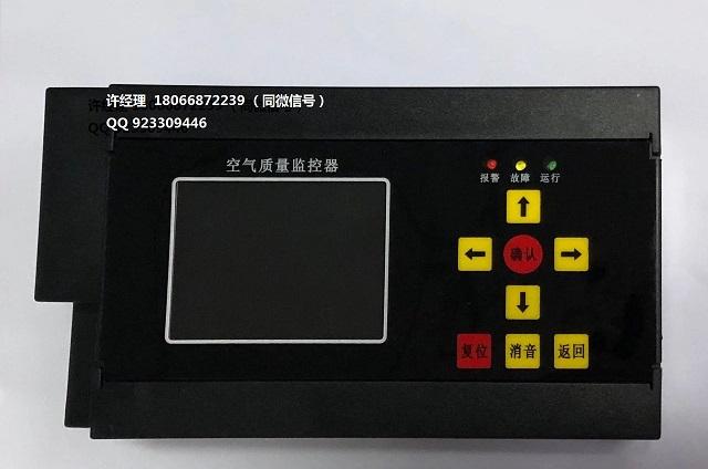 YK-PF-CO 空氣質量監控系統在綠色建筑中的應用