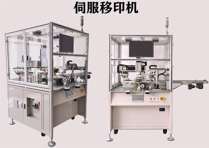 江蘇泰州市伺服移印機蘇州歐可達伺服高品移印機絲印機廠家