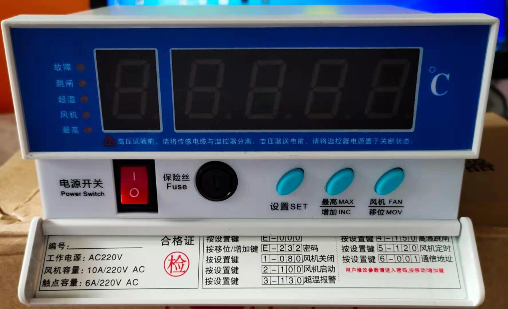 BWD3K130-7A干式变压器电脑温控仪