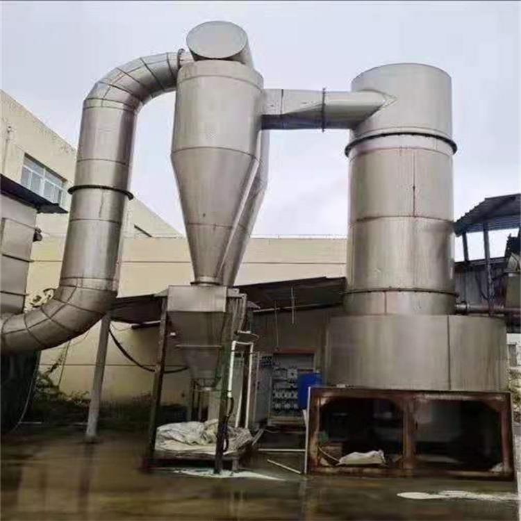 出售二手不锈钢连续闪蒸干燥机