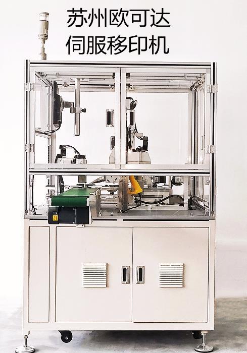 选择合适移印机的窍门苏州欧可达移印机专业厂家