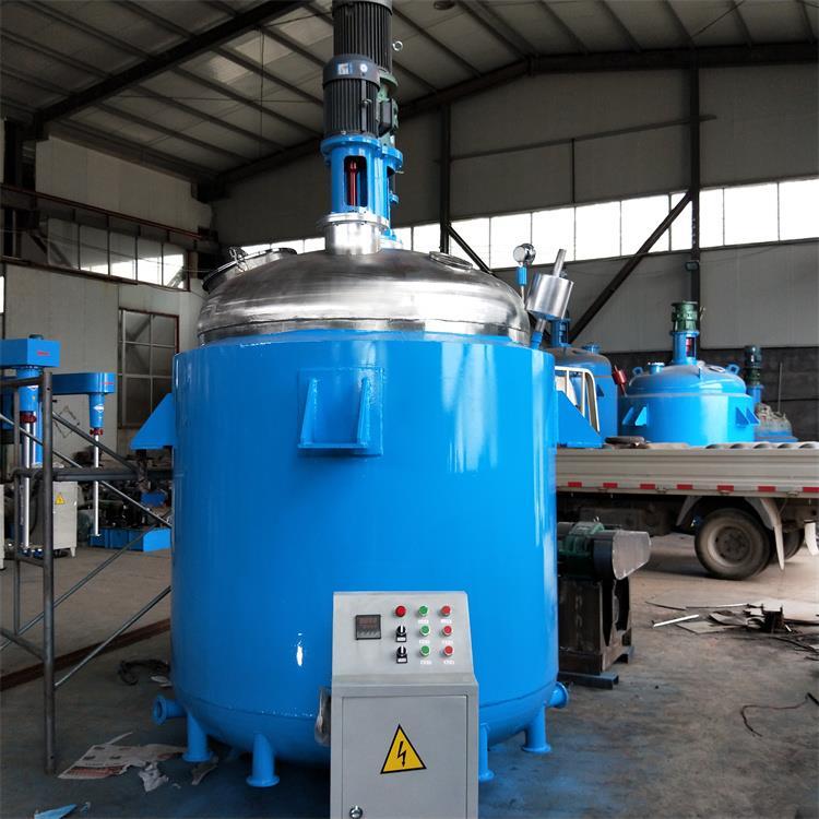 不銹鋼反應釜廠家生產定做不銹鋼電加熱抽真空反應釜