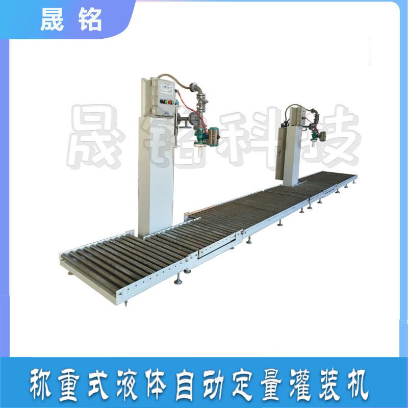 丙二醇自動灌裝秤化工助劑稱重灌裝機