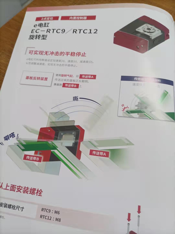 廣東供應IAI電缸機械手批發