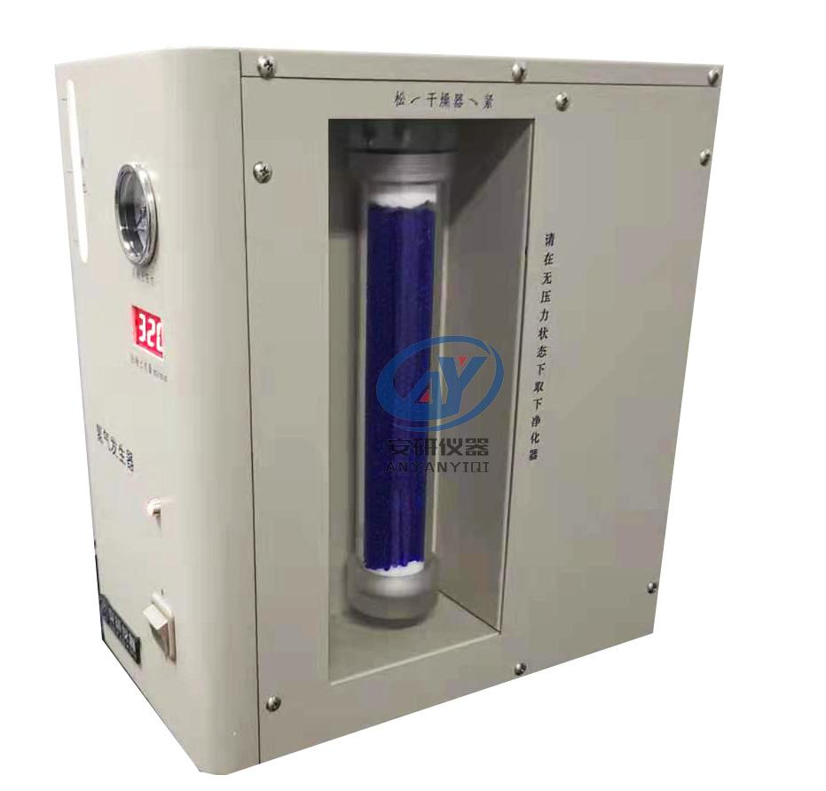 跑量促销零级空气发生器AYAN-ZA10L高温加热装置
