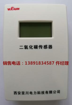 YC-CDW二氧化碳探測器