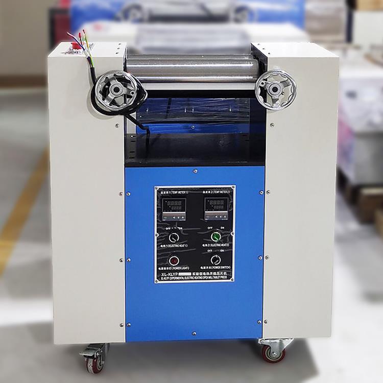廠家供應小型開煉機 電熱式雙輥壓片機 PVC塑料混煉打板機