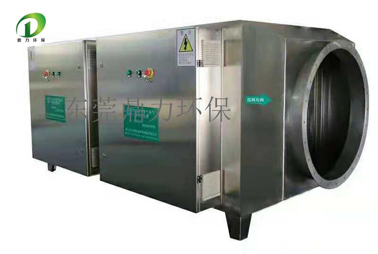 食品生产车间废气处理 光催化氧化设备 光触媒废气处理设备