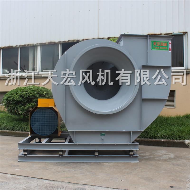 天宏4-72-10C工業離心引風機 防爆除塵離心風機