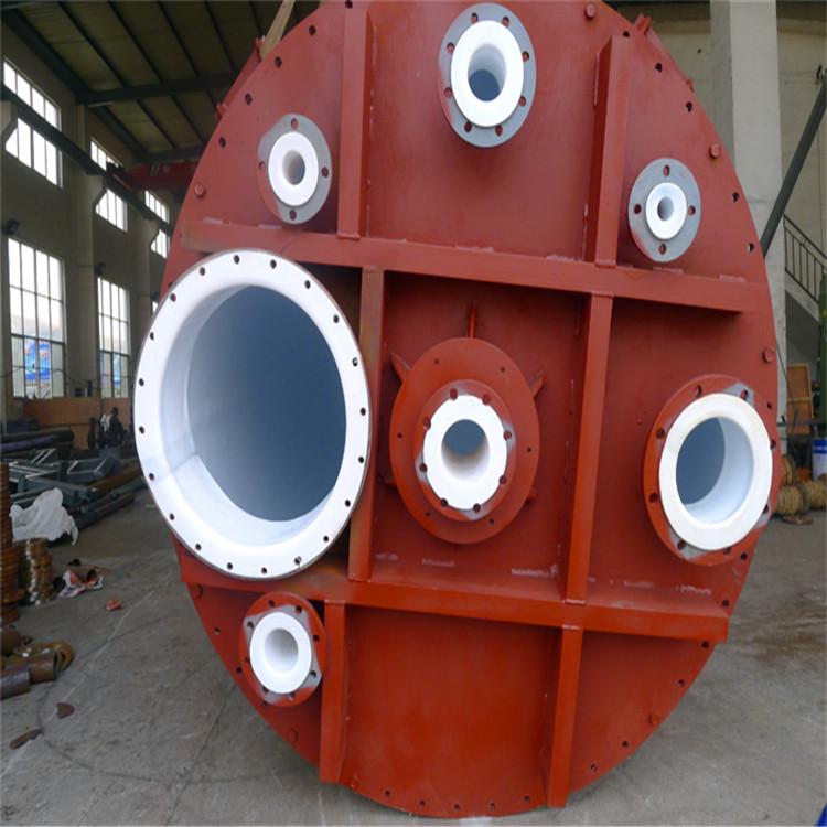 四氟吸附塔吸附柱吸收塔吸收柱鋼襯聚四氟乙烯/PTFE/PE/PO/PP脫硫塔填料塔剛滾涂噴涂F30/F40/PFA吸附塔吸附