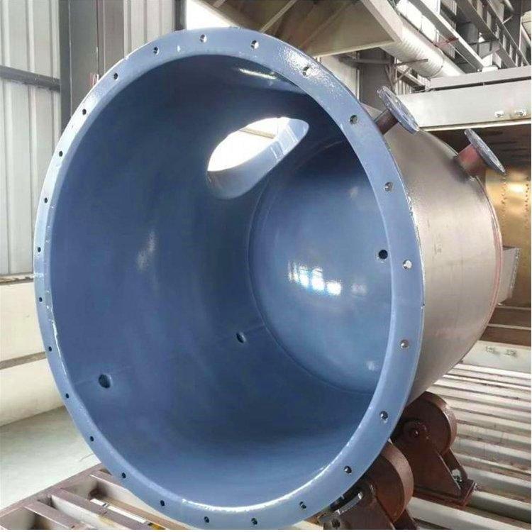 剛滾涂噴涂F30/F4/ETFE/PFA反應釜攪拌罐反應罐